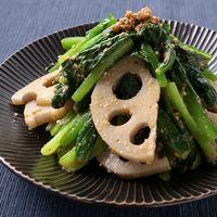 小松菜とレンコンの胡麻和え
