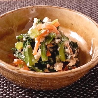 お惣菜の定番小松菜の白和え