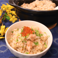 秋の贅沢!秋鮭とイクラの土鍋ご飯