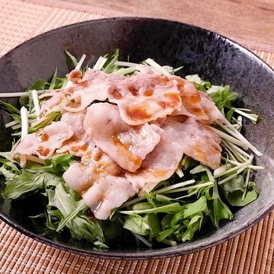 豚バラと水菜のわさび醤油サラダ