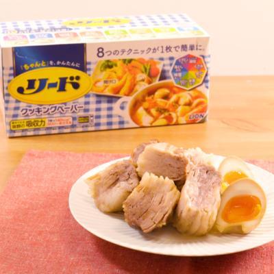 豚バラスライスでしみしみ角煮