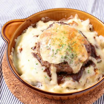スタミナ満点 焼きカレーハンバーグ
