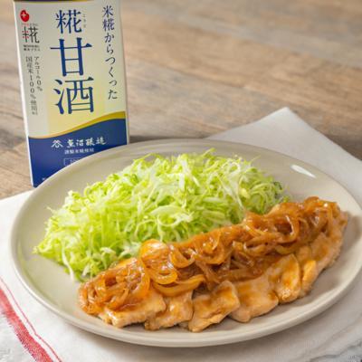 しっとりやわらか!鶏むね肉の簡単生姜焼き