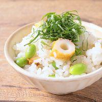 枝豆とちくわの混ぜご飯