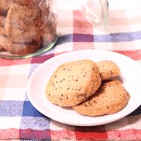 プチプチ!チアシード入りクッキー