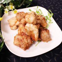 塩麹で簡単ジューシーな鶏の唐揚げ