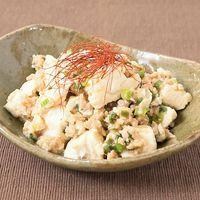 レンジで簡単 豆腐の肉みそ和え