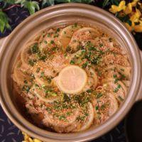 見た目も華やか 柚子香るたっぷり大根のミルフィーユフラワー鍋