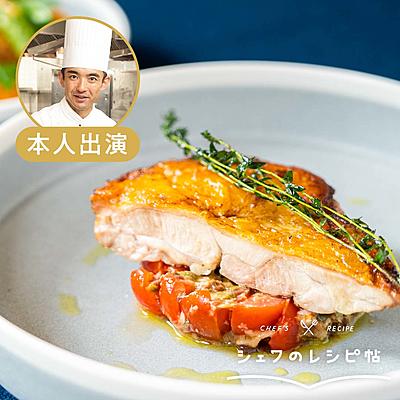 【杉本シェフ】鶏もも肉のコンフィ