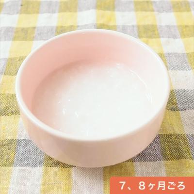鍋でごはんから作る 7倍がゆ