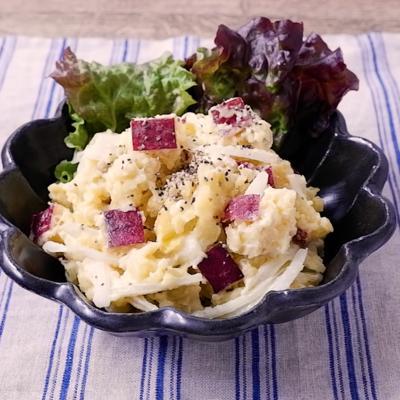レンジで簡単 ホクホクさつま芋のポテトサラダ