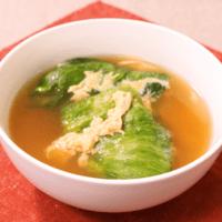 豆腐でヘルシー!ロールレタスかきたまスープ