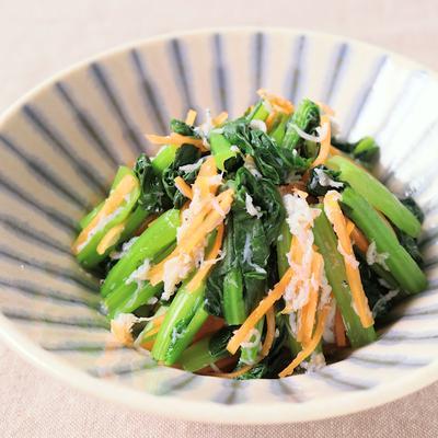レンジで簡単 小松菜と人参のしらす和え