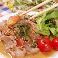 大葉とトマトの味噌豚肉焼き