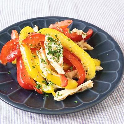 チキンとパプリカのマスタードサラダ