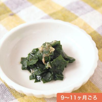 小松菜のおかか和え
