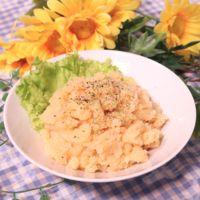 ジャガイモと明太子で簡単タラモサラダ