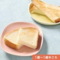 食パンの切り方(完了期)