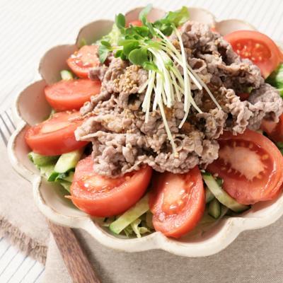 野菜もお肉もたっぷり ボリューミー牛しゃぶサラダ