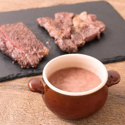 赤ワイン香る グレイビーソースで食べるステーキ