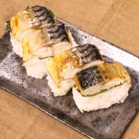 型なし簡単!塩サバで鯖寿司