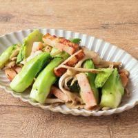 蕾菜とベーコンの炒め物