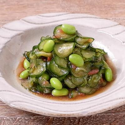 きゅうりと枝豆の梅黒酢和え