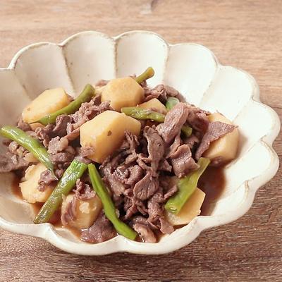 里芋と牛肉の簡単ほっこり煮