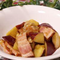 サツマイモとベーコンのサッと煮