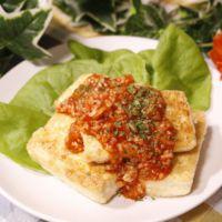 お手軽トマトソースで洋風豆腐ステーキ