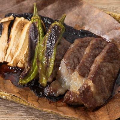 牛肉とエリンギの朴葉みそ焼き
