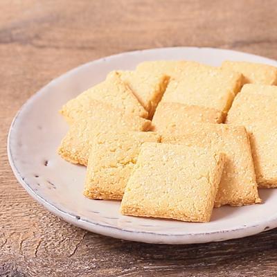 アーモンドプードルのチーズクラッカー