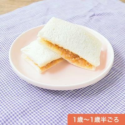 ミートソースのサンドイッチ