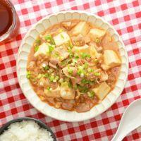 食べ応え満点 豚こま麻婆豆腐