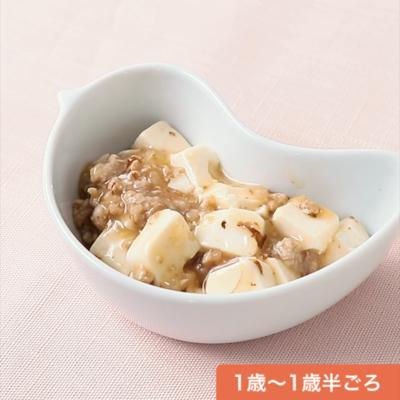 マーボー豆腐風