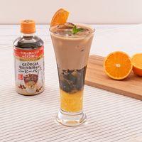 オレンジとコーヒーゼリーのエスプレッソラテ