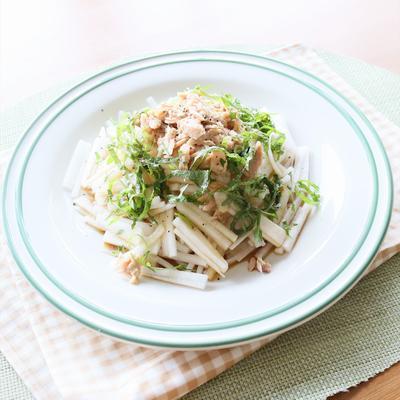 さっぱり和風でもりもり食べられる!大根とツナのやみつきサラダ