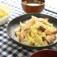 簡単さっぱり キャベツと鶏肉の塩レモン炒め