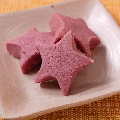 サクほろ紫芋ちんすこう