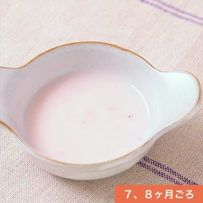 電子レンジで作る とろとろいちごミルク