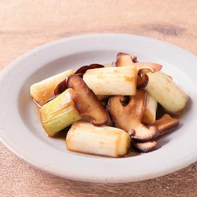 長ねぎと椎茸のポン酢焼き