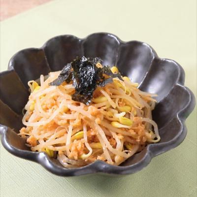 もやしと鮭フレークの韓国風ナムル