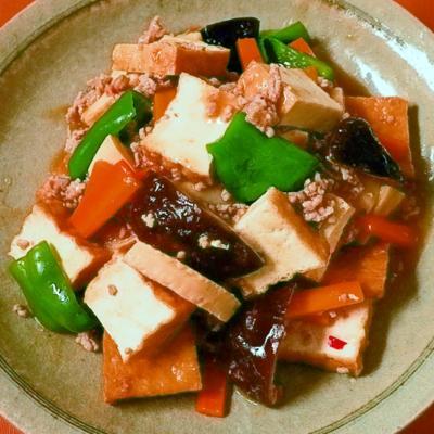 辛味がたまらない 家常豆腐