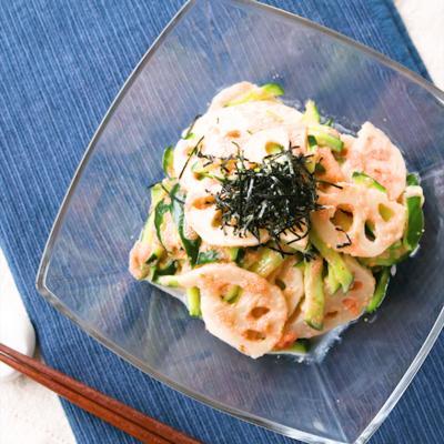 食感が楽しい レンコンの明太マヨサラダ