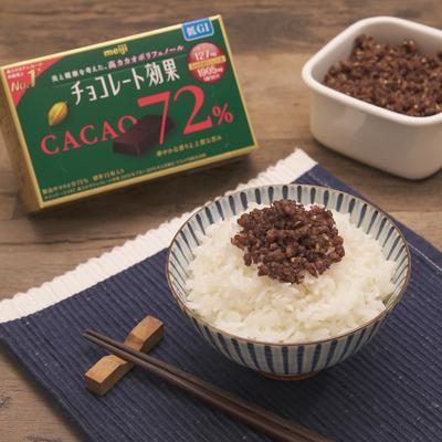 調味料3つ!チョコレート効果でカカオ肉そぼろ
