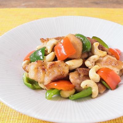 鶏もも肉とカシューナッツのシンプル塩炒め