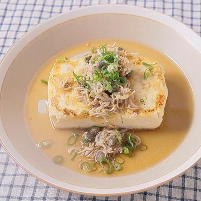 しらすとケーパーの豆腐ステーキ