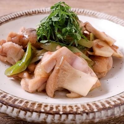 鶏肉のエリンギの梅しょうゆ炒め