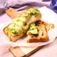 朝食にぴったり!アボカド納豆トースト