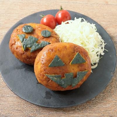 かぼちゃでアレンジ しっとりゼリーフライ